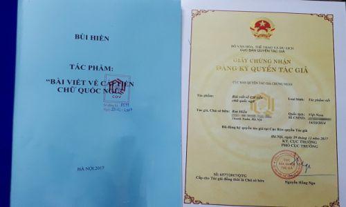 """Cải tiến """"Tiếq Việt"""" của PGS Bùi Hiền được cấp bản quyền"""